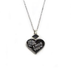I Miss You Silver Pendant