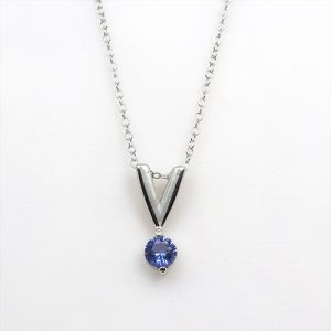The Stunning Azure Necklace